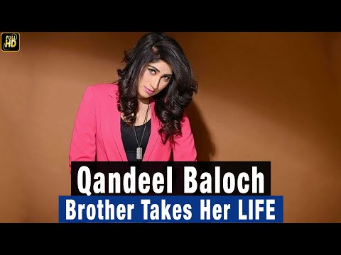 Download Qandeel Baloch Killed By his Brother in Multan ... - photo#22