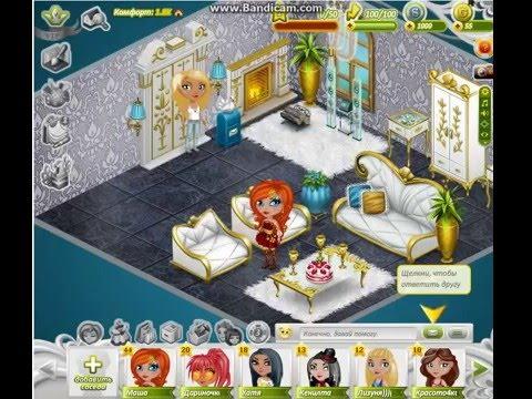 Игра Аватария виртуальный мир, где сбываются мечты