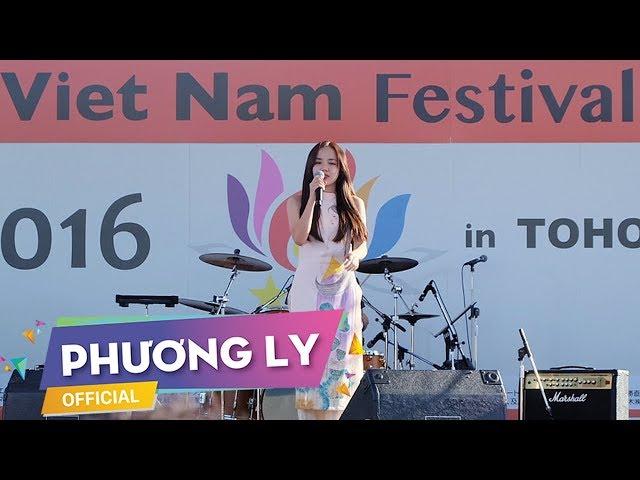 Xe Đạp | Thùy Chi | Phương Ly Cover | Giao Lưu Văn Hóa Việt Nam - Nhật Bản 2O16
