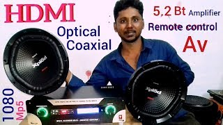 Remote control 5.2 HDMI optical coaxial