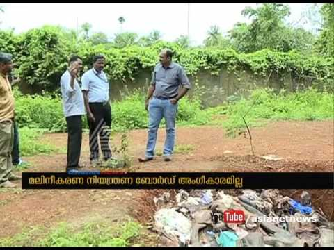 Hospitals in Kozhikkode have No Approval of Department of Environment - Waste Management