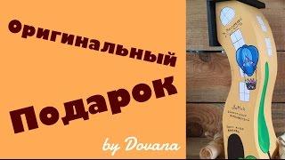 видео Оригинальные подарки с доставкой по всей Украине.