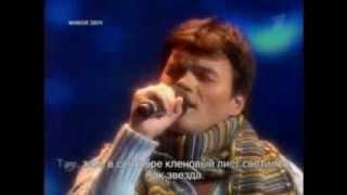 Диана Арбенина и Евгений Дятлов - Там, в сентябре.wmv(, 2012-05-04T21:38:26.000Z)