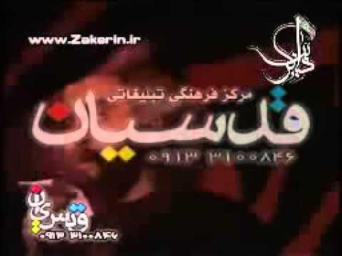Alimi gham makhor 2007.غم مخور
