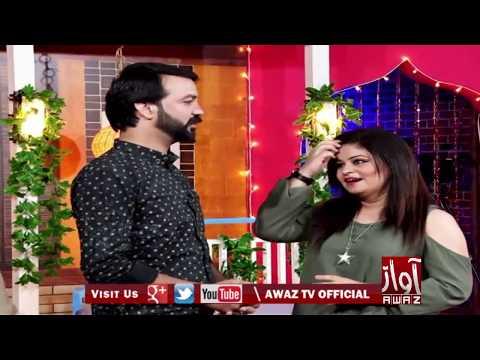 Awaz Comedy Club Ali Gul Malah 06 07 2018 thumbnail