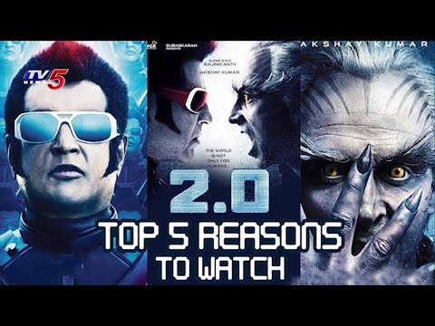 Top 5 Reasons to Watch This Movie | Robo 2.O Movie Worldwide Release Date Fixed to 29th Nov | TV5