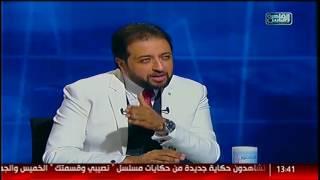 القاهرة والناس | أسباب الضعف الجنسي وفنيات علاجه مع دكتور حامدعبدالله حامد فى الدكتور