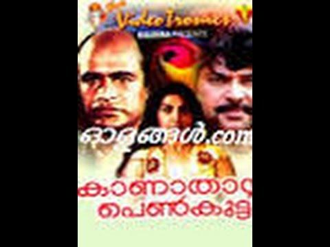 Kanathaya Penkutty Malayalam Full Movie | Bharath Gopi | Jayabharathi | New Malayalam Movies