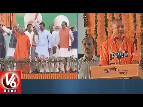 CM Yogi Adityanath Visits Gorakhpur Constituency | Uttar Pradesh | V6 News