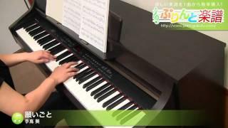 使用した楽譜はコチラ http://www.print-gakufu.com/score/detail/49654...
