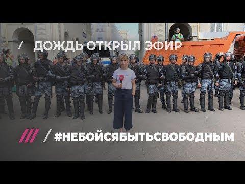 Обращение редакции Телеканала