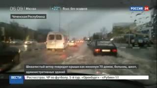 В Чечне устраняют последствия ливня с ураганом(В Грозном во время дождя с ураганным ветром погибла девушка — на ее автомобиль прямо на ходу упало дерево...., 2016-08-28T09:51:04.000Z)