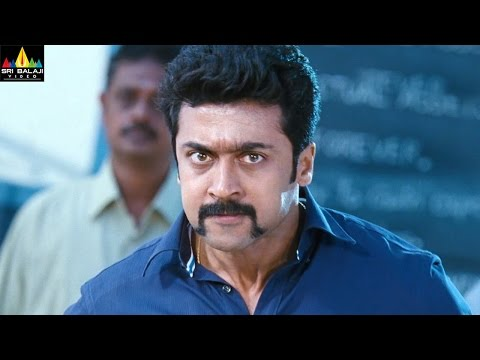 Surya Punch Dialogues | Singam Movie Powerful Dialogues | Sri Balaji Video