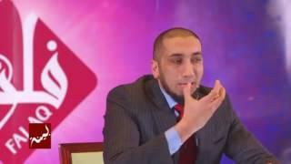Download La beauté des 2 derniers versets de Sourate Al Baqara - Nouman Ali Khan