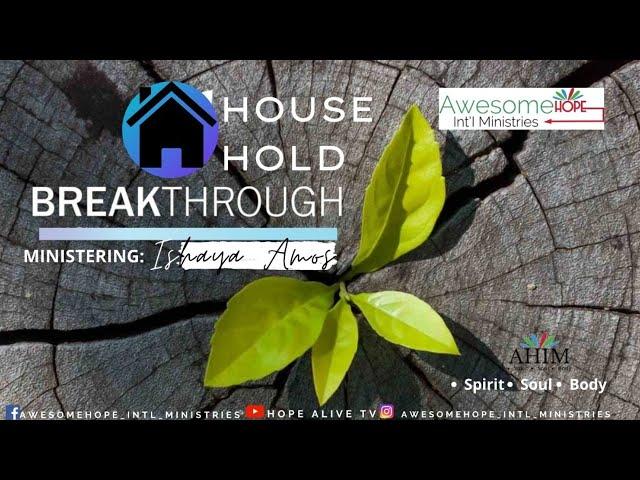 Household Breakthroughs