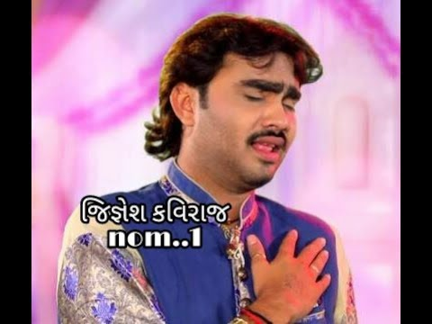 Jignesh Kaviraj || new ringtone | new song.