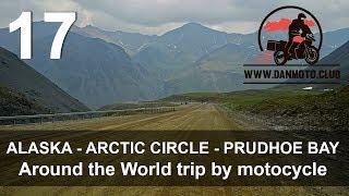 17 серия кругосветного путешествия. Аляска! Around the world Alaska!