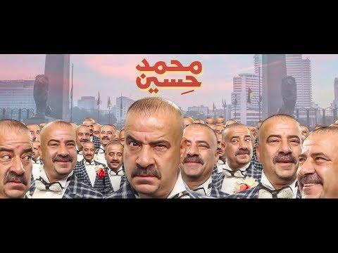 في موسم أفلام عيد الفطر هل انتهى زمن كوميديا محمد سعد