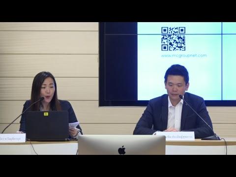 OppDay Q4 2017 บริษัท แม็คกรุ๊ป จำกัด (มหาชน) MC