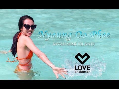 Nyaung Oo Phee | MYANMAR ISLAND