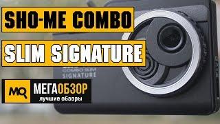 видео Sho-Me Видеорегистратор Combo Slim Signature