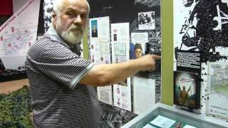 Музей локальных войн и вооруженных конфликтов