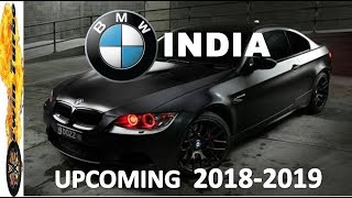 UPCOMING BMW CARS IN INDIA 2018 - 2019, PRICE AND LAUNCH DATE | BEST UPCOMING BMW CARS