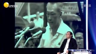 《老梁观世界》20150330:新加坡国父李光耀传奇 李光耀打造的新加坡奇迹 美国华人资讯网 www mghrzxw com