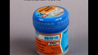 С aliexpress паяльная паста CreamFlux MCN-300 SMD(покупал тут http://ru.aliexpress.com/item/50g-Mechanic-Soldering-Solder-Welding-Paste-Flux-MCN-300-SMD-SMT-Sn63-Pb37-new-ZH011/32567136665.html ..., 2016-04-14T18:47:28.000Z)
