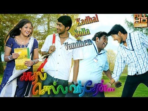 Asathura Mp3 Song Download Srinivas Raagtune