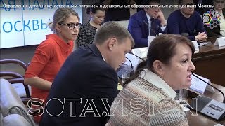 ЛЮБОВЬ СОБОЛЬ И МАМЫ ВОСПАЛИЛИ МОЗГИ ВРУЩИМ ЧИНОВНИКАМ! Отравления детей в Москве!