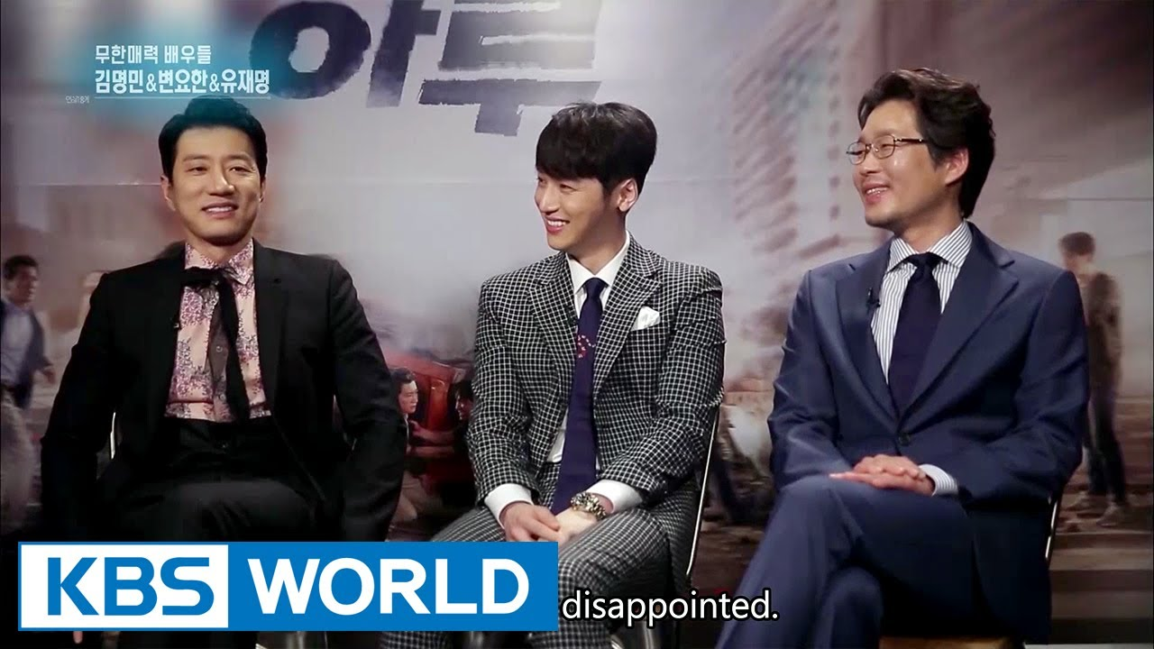 """INT for movie """"A Day"""" – Kim Myungmin, Byun Yohan, You Jaemyung [Entertainment Weekly / 2017.06.12]"""