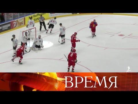 Сборная России одержала вторую победу на чемпионате мира по хоккею в Словакии.
