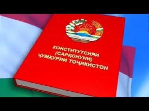 Конституция Таджикистана отметила 25 лет с момента создания