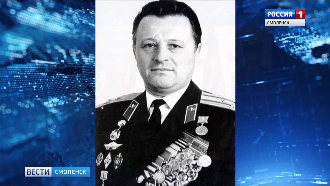 Легендарный создатель спецназа КГБ СССР стал почетным гражданином Смоленщины