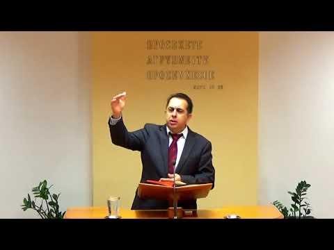 03.11.2019 - Γένεσις Κεφ 45 & Ιωάννης Κεφ 13 - Τάσος Ορφανουδάκης