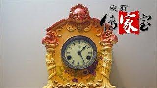 [我有传家宝]掌握时间的神器——西洋钟| CCTV
