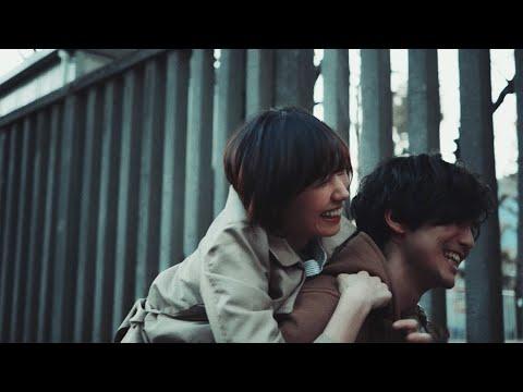 wacci 『足りない』Music Video