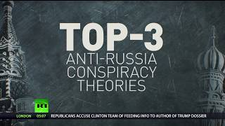 Just another day in US politics: Top-3 anti-Russian conspiracy theories