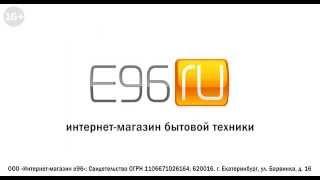 E96.ru: Ко-маркетинг Nokia Lumia(, 2014-04-22T10:59:24.000Z)