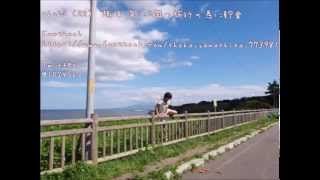 松任谷由実さんの曲の中でも大好きなこの曲 植村花菜さんが素敵なアレン...