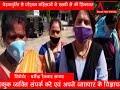 ADBHUT AAWAJ 31 03 2021 वेश्यावृत्ति से परेशान महिलाओं ने एसपी से की शिकायत