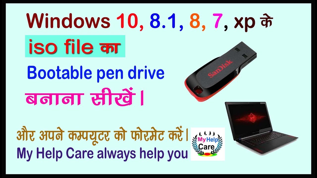 How To Make Bootable Pendrive For Formating Windows And Installing Jgos17 Sony Headphones Mdr Zx110 Ap Black New Windows1081 87 Iso File