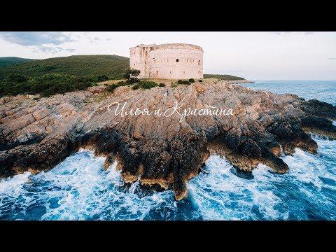 Свадьба в Черногории Ильи и Кристины