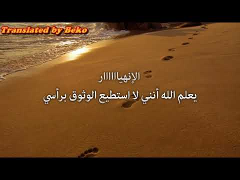 Sia . Footprints . Lyrics . مترجمة