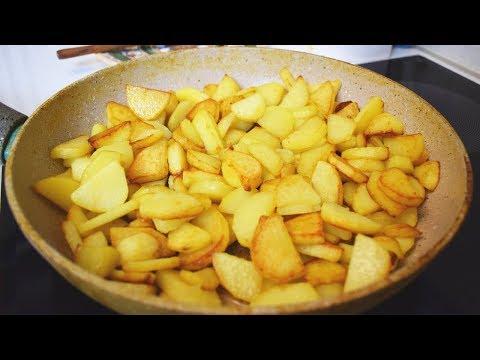 Как вкусно приготовить жареную картошку на сковороде