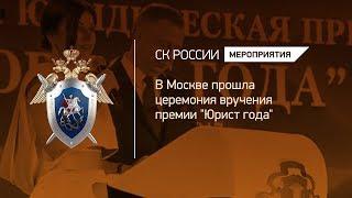 видео Консультация юриста и Московской области