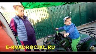 видео Квадроциклы для детей