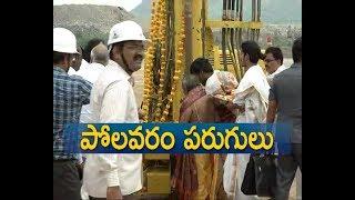 Foundation Stone Laid for Polavaram's coffer dam and Icon Bridge works By Chandrababu