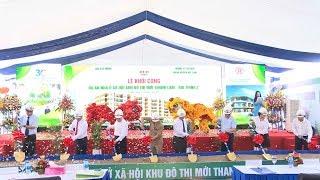 Hà Nội có thêm 1.000 căn hộ nhà ở xã hội
